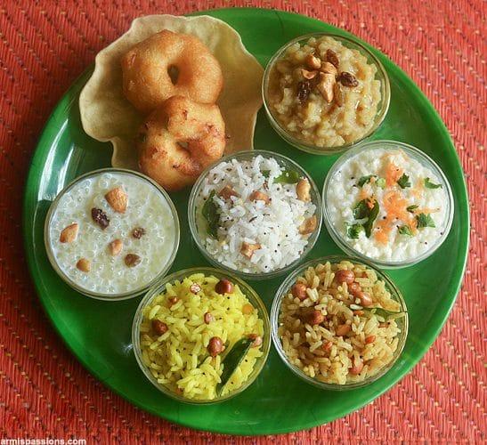 Variety Rice